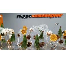 длина 2,8 м. Состав: метал. основание, ротанг, кедр, метал. декоративные элементы, хлопок, шишки, высушенные апельсины, аспарагус.