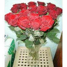 Красные розы .купить  с доставкой в екатеринбурге